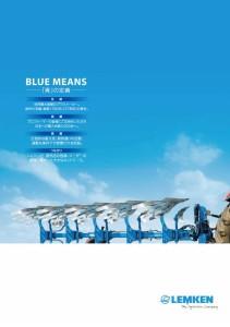 Blue means