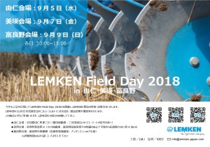 LEMKEN field day 2018
