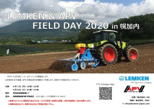 Field day 2020 幌加内_page-0001